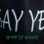 """תתחילו להגיד """"כן""""!"""