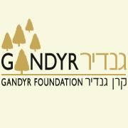 קרן גנדיר