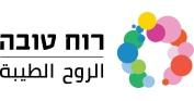 logo-ruach-tova_borders_newv